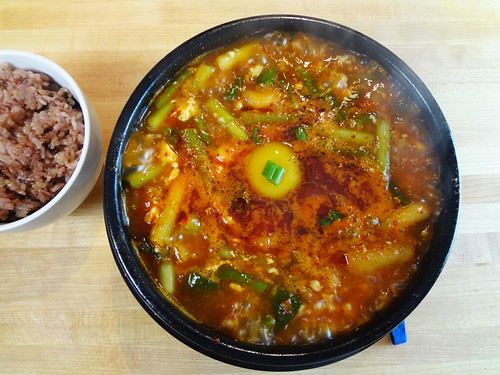 my soondubu jjigae (spicy soft tofu stew) | by maangchi