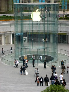 Shanghai Apple store | by adactio