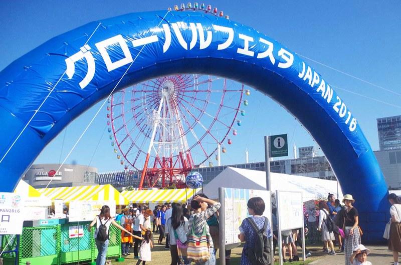 toomilog-GLOBALFESTA_JAPAN_2016_031