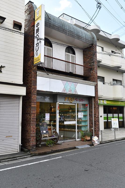 京阪黄檗駅前 中路ベーカリー