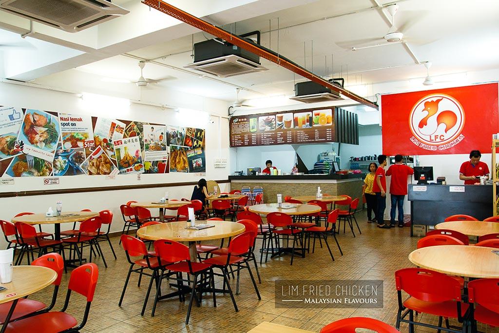 Lim Fried Chicken Bandar Puteri Puchong