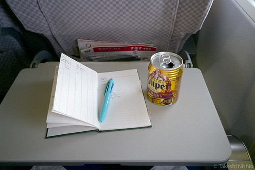 flight with whisky