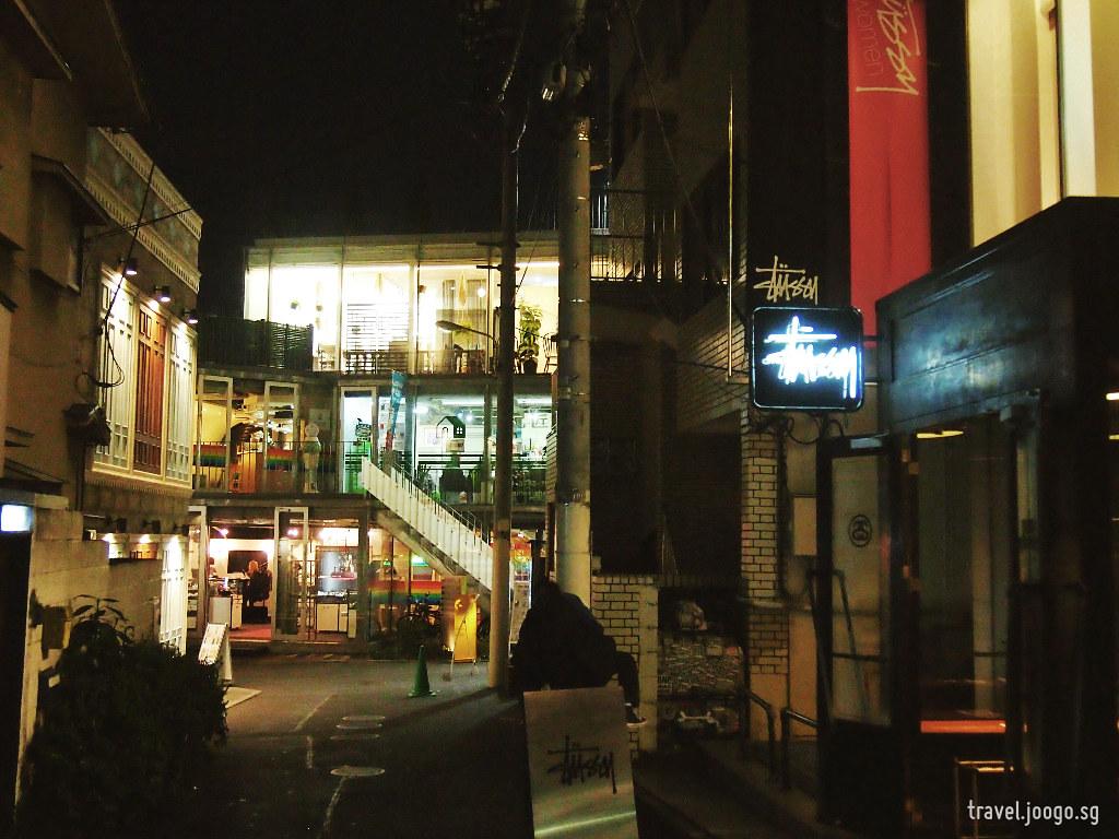 Harajuku 1 - travel.joogo.sg