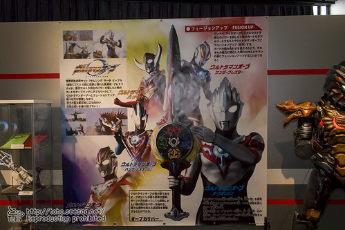 ULTRAMAN_NewGenerationWorld-107