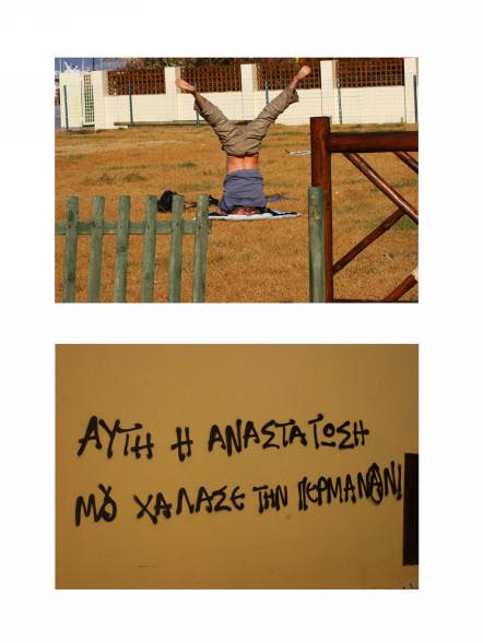 ANDREAS KATSIKOUDIS