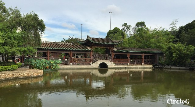 CIRCLEG 香港 遊記 美孚 嶺南之風 荔枝角公園  (52)