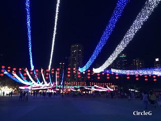 CIRCLEG 遊記 香港 銅鑼灣 維多利亞公園 維園 花燈會 綵燈會 2016 (2)