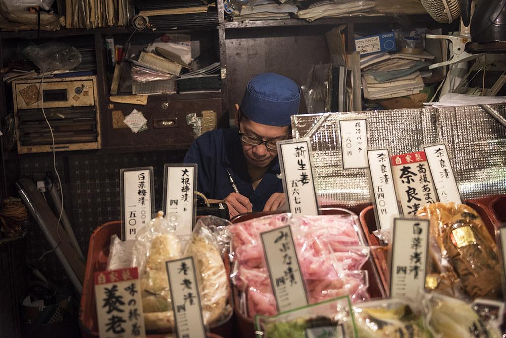 Japan_Kyoto_Context_Photo_097