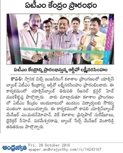 2016-10-28_ATM_Andhra Jyothi