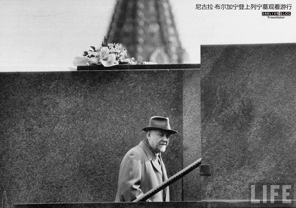 1956年苏联政治与社会生活07
