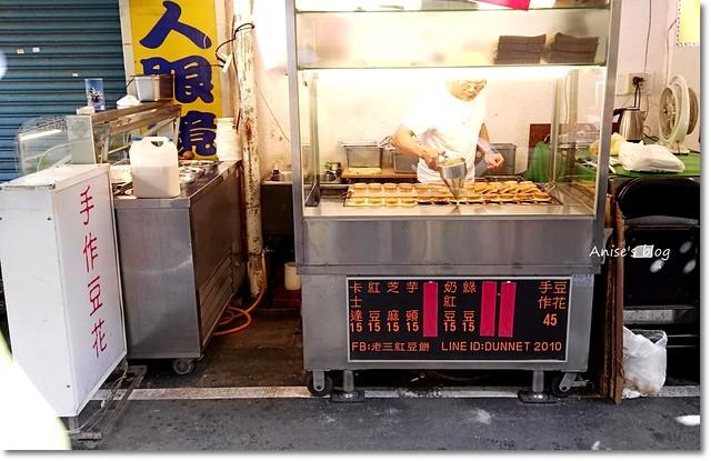老三紅豆餅通化街夜市菜市場008