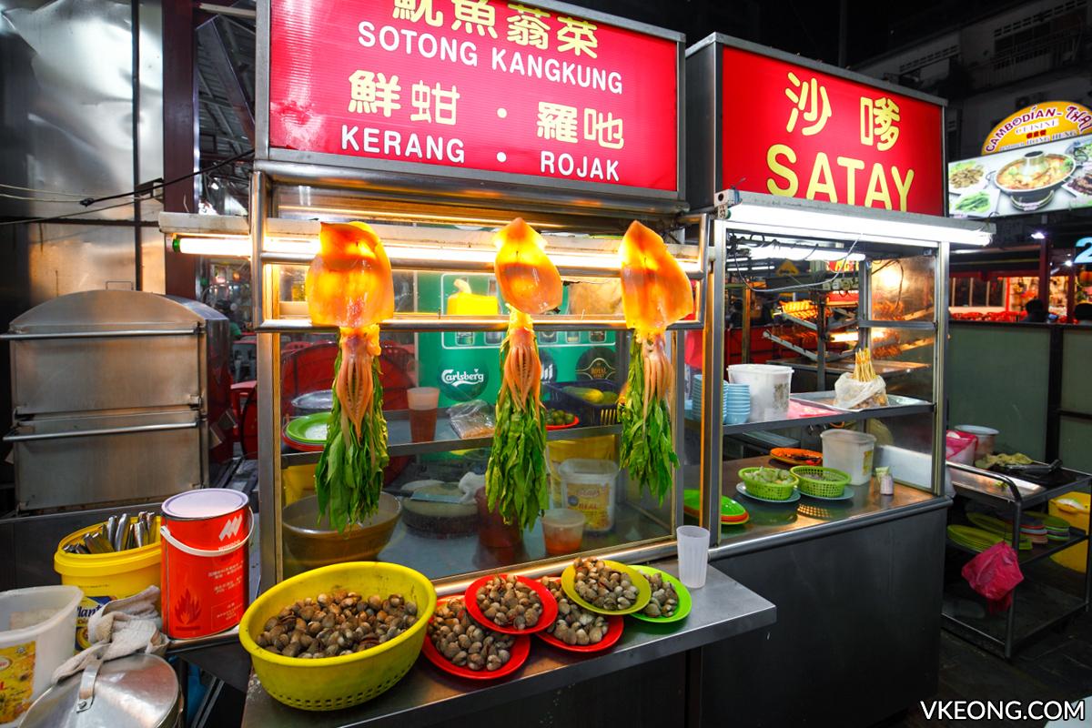 Sai Woo Seafood Stall Jalan Alor