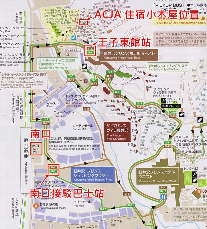 王子東館交通圖-1