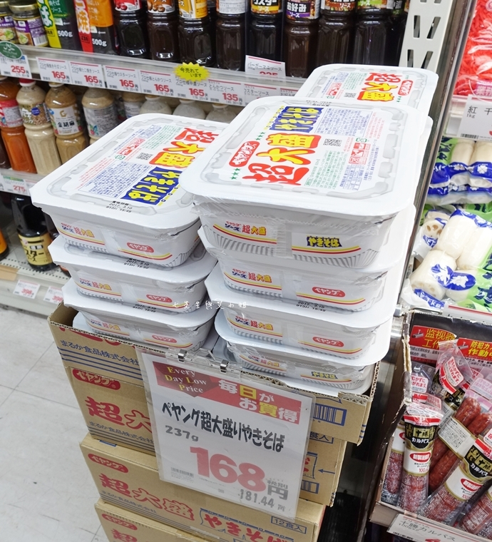 16 上野酒、業務超市 業務商店 スーパー  東京自由行 東京購物 日本自由行
