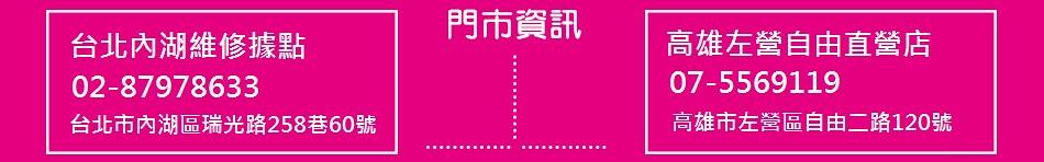 yagoo-mh-151209-884513233.jpg (950×148)