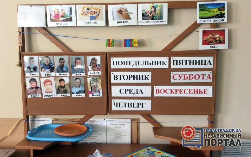 школа ирины 1