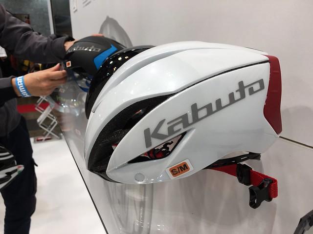 OGK Kabuto Aero R1 Prototype