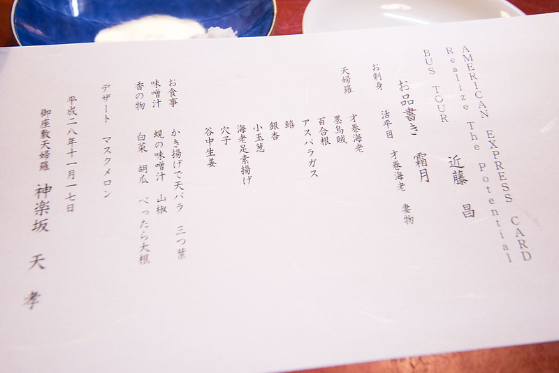 AMEX_BUS_TOUR_TOKYO-41