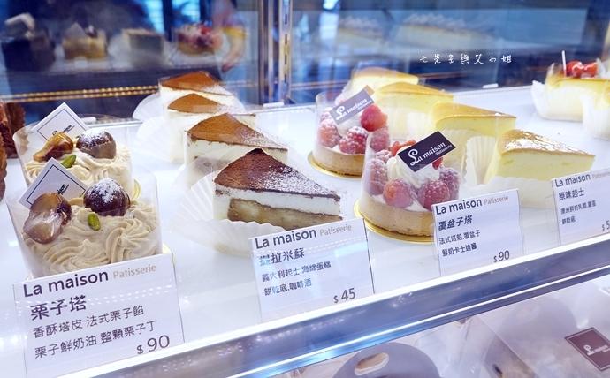 8 梅笙蛋糕工作室 La maison 台中美食 台中甜點 台中旅遊