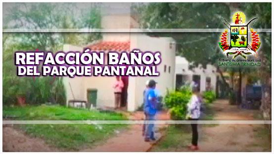 refaccion-de-los-banos-del-parque-pantanal