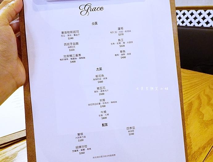 9 Grace Restaurant 東區美食推薦 小酒館