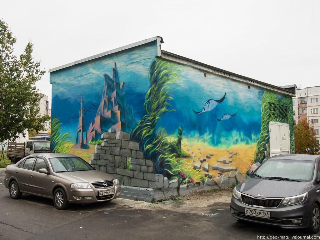 граффити_2-44