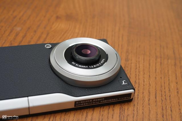 Panasonic Lumix CM1 | 03