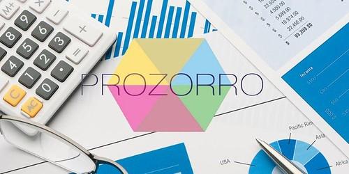 Завдяки ProZorro зекономили 138 мільйонів