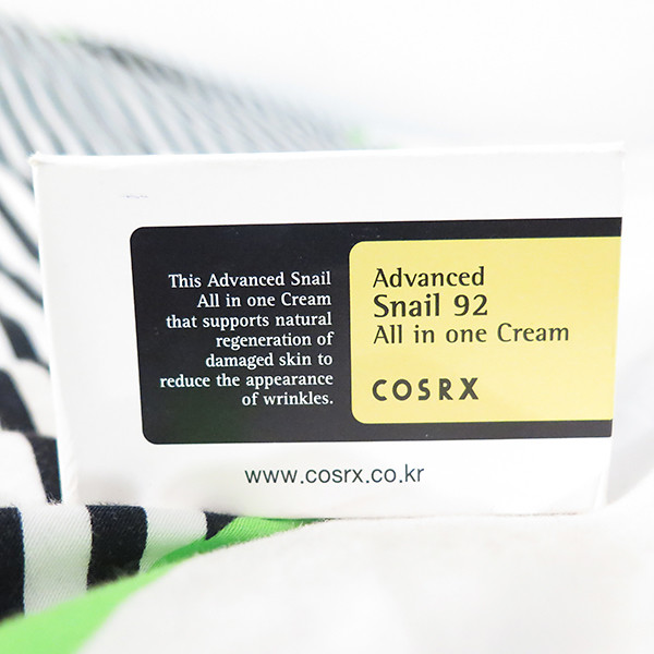 cosrx advanced snail all in one cream