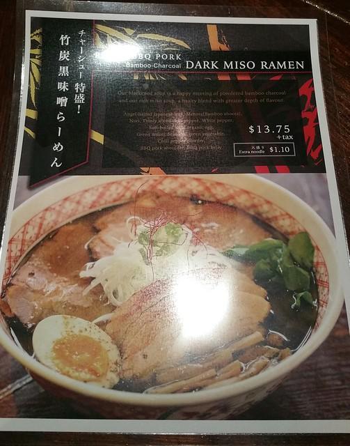 2016-Nov-25 - Motomachi Shokudo - Bamboo-Charcoal Dark Miso Ramen