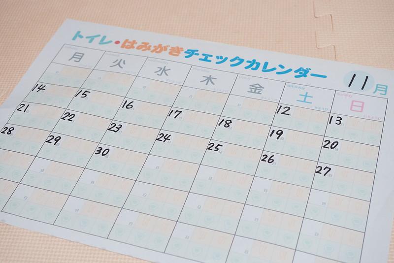 olein_calendar-5