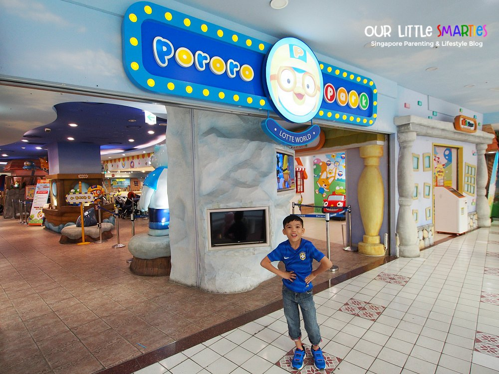 Lotte World 11