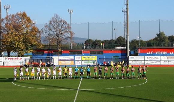 Virtus Verona - Union Feltre 1-2, rossoblu sconfitti in casa