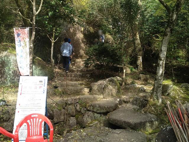 鬼岩公園 岩穴への道