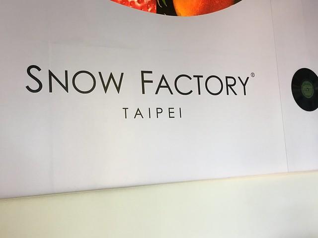 SNOW FACTORY雪坊優格