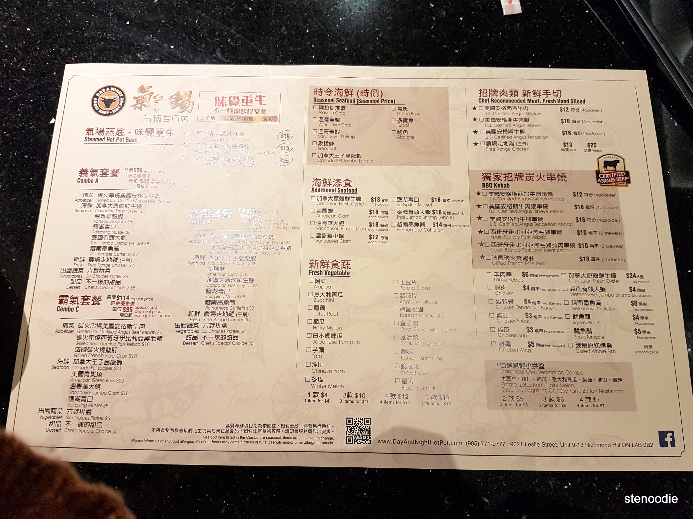 Day & Night Angus Beef Hot Pot menu and prices