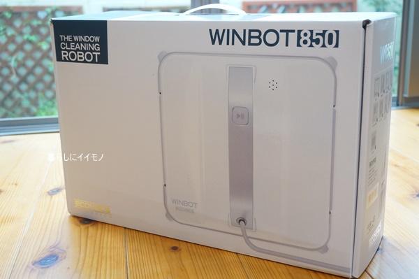 winbot007