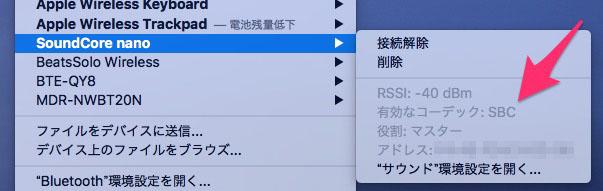 mac_sbc