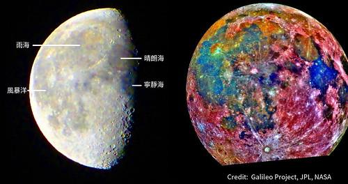 月球岩石3