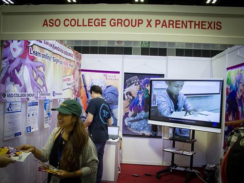 AFA16_Aso_College_01