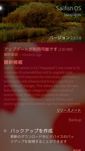 Sailfish OS v2.0.5.6