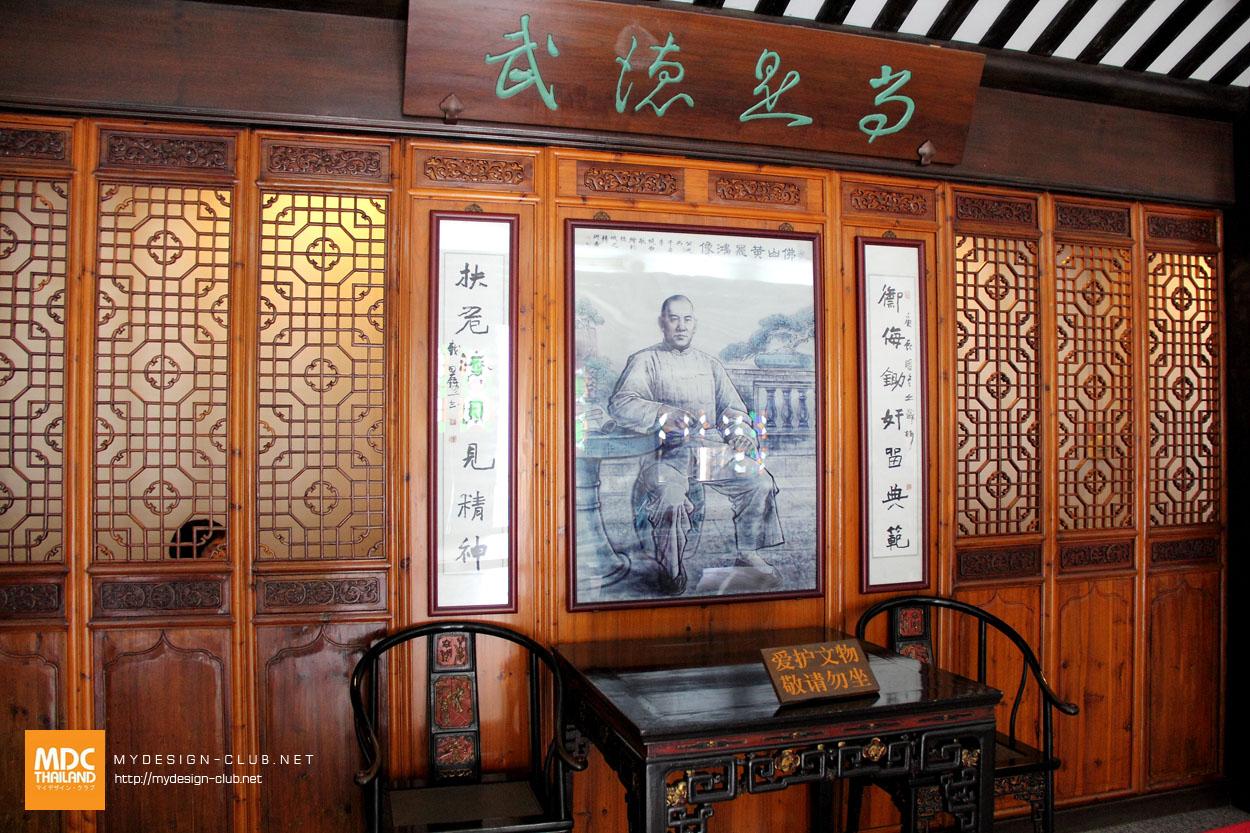 MDC-China-2014-216