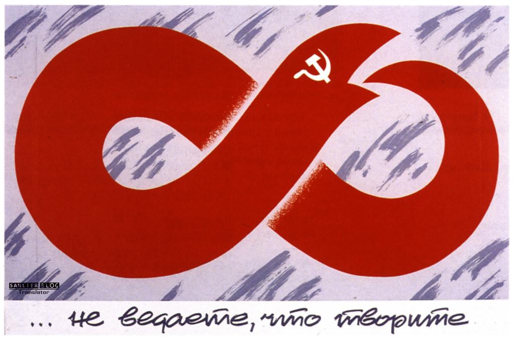 苏联改革时期宣传画20