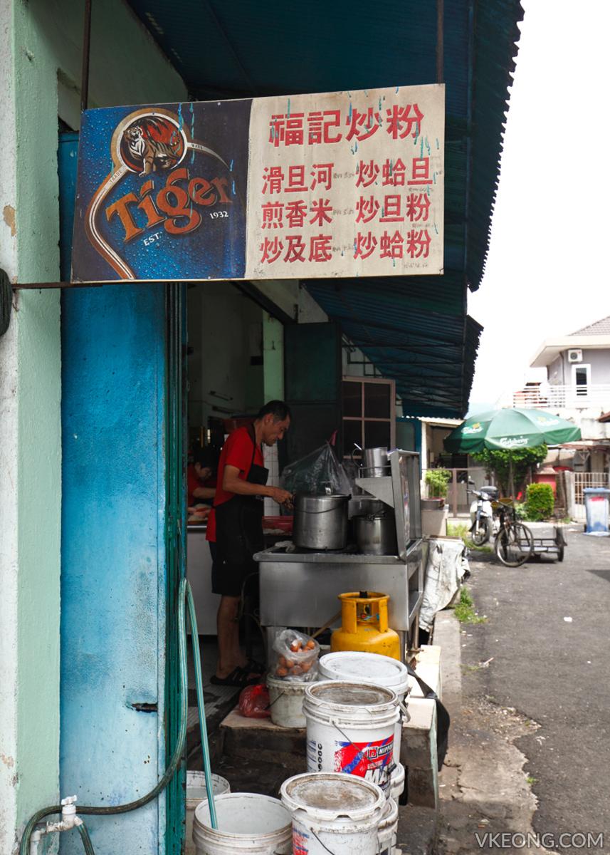 Foo Kee Fried Noodle Stall Kampung Simee Ipoh