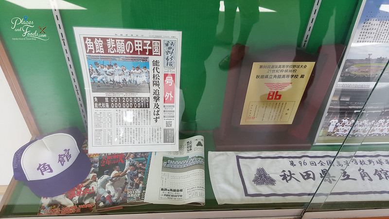 Kakunodate Senior High School akita baseball stories