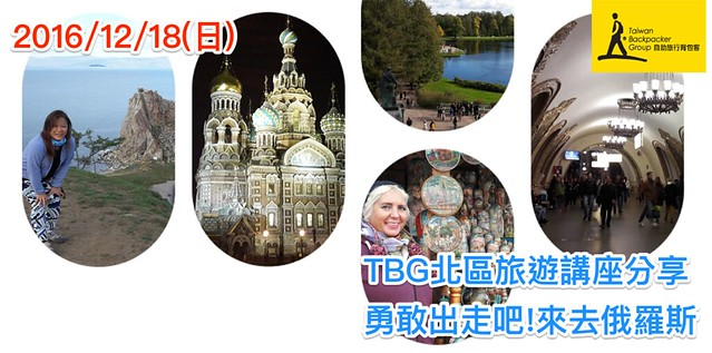 TBG20161218-01