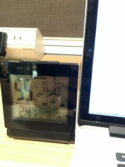 Digstar Digital thermo, hygrometer 16