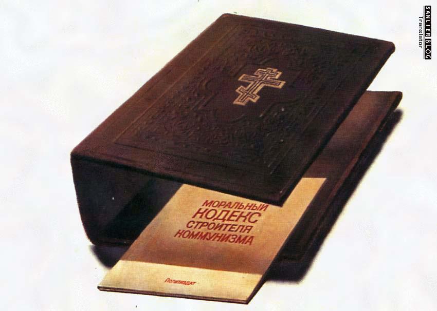 苏联改革时期宣传画76