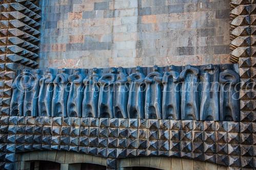 Santuario de Arantzazu #DePaseoConLarri #Flickr -2958