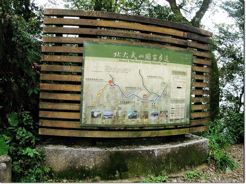 北大武山登山口